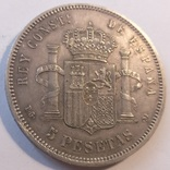 Испания 5 песет 1891 photo 2