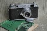 ФЭД-2 квадратное окно дальномера, № 000847, комплект., фото №3