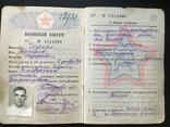 Военный билет участника ВОВ, фото №3