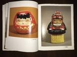 Китайская книга, фото №2