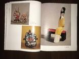 Китайская книга, фото №12