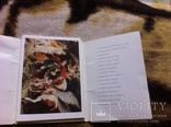 Набор открыток Шедевры западноевропейской живописи, Ленинград 1972 г., фото №4