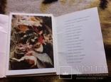 Набор открыток Шедевры западноевропейской живописи, Ленинград 1972 г., фото №5