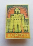 Киев золотые ворота, фото №2