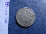 1 крона  1945  Швеция  серебро   (2.7.3)~, фото №4