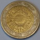 Німеччина 2 євро, 2012 10 років готівковому євро