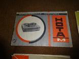 Инструкции теле, радио аппаратура, фото №3