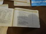 Инструкции теле, радио аппаратура, фото №12