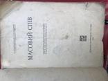 Старинная книга, фото №3
