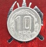 10-43 шт. 1.31.Б №81 по Федорину