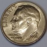 США 1 дайм, 1996