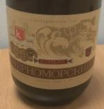 Коллекционный Черноморский коньяк. 10 лет. 0,5 л УССР photo 6