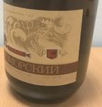 Коллекционный Черноморский коньяк. 10 лет. 0,5 л УССР photo 7