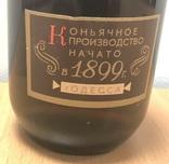 Коллекционный Черноморский коньяк. 10 лет. 0,5 л УССР photo 10