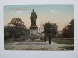 Царская Россия, Екатеринослав, памятник императрице Екатерине, фото №2