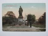 Царская Россия, Екатеринослав, памятник императрице Екатерине, фото №4