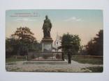 Царская Россия, Екатеринослав, памятник императрице Екатерине, фото №5