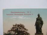 Царская Россия, Екатеринослав, памятник императрице Екатерине, фото №6