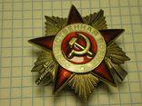 Орден Отечественной Войны 2 ст. Юбилейный. 3840090 photo 1