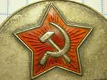 За трудовую доблесть СССР. photo 5