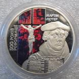 500 років Реформації Мартін Лютер , 500 лет Реформации Мартин Лютер 5 грн. 2017 год