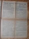 1949 Радянська Україна Сталин 70-летие, фото №6