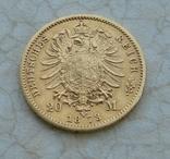 20 марок Пруссия 1873 photo 3