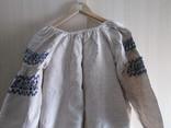 Сорочка, вышиванка до 1960 года №6 photo 7