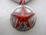 20 лет РККА photo 1