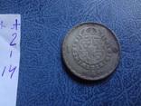 1 крона  1947  Швеция  серебро  (2.7.14)~, фото №4