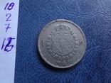 1 крона  1943  Швеция  серебро  (2.7.16)~, фото №4