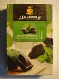 Табак для кальяна AL FAKHER 50 гр.