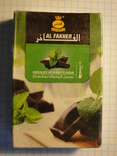 Табак для кальяна AL FAKHER 50 гр. фото 2