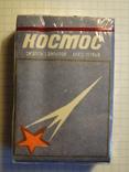 Сигареты Космос Армения