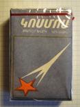 Сигареты Космос Армения фото 2
