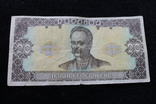 20 гривень 1992 року Гетьман