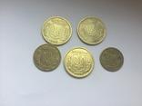 Украина. Монеты 1995 и 1996 года+альбом с футляром photo 6