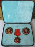 Н. Р.Румыния ''Орден Защита Отечества''I, II, III степени в серебре ., фото №2