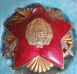 Н. Р.Румыния ''Орден Защита Отечества''I, II, III степени в серебре ., фото №5