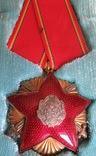 Н. Р.Румыния ''Орден Защита Отечества''I, II, III степени в серебре ., фото №7