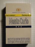 Сигареты Monte Carlo ONE