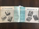 1955 Каталог Портсигаров Браслетов Пудрениц Галантерея