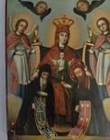 Печерская икона Божией Матери с предстоящими Антонием и Феодосием, photo number 3