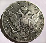 Рубль 1779 года photo 1