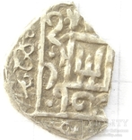 Данг хана Мухаммада чекан Маджар Джадид, фото №4