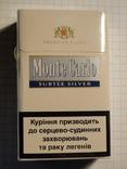 Сигареты Monte Carlo SUBTLE SILVER
