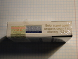 Сигареты Monte Carlo SUBTLE SILVER фото 3