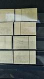 1944 г 3 Рейх  Вермахт День памяти героев полная серия, фото №9
