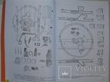 """""""Музейний вісник"""" №4 2004 год, тираж 300 экз., фото №8"""