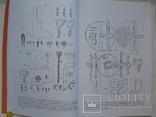"""""""Музейний вісник"""" №4 2004 год, тираж 300 экз., фото №9"""